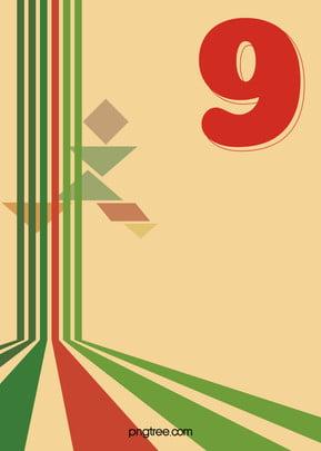 Capa de material de Fundo , Imagem Abstrata, A Figura, Listras Coloridas Imagem de Fundo
