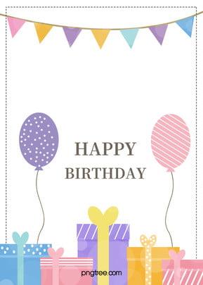 生日主題海報背景 , 生日主題, 生日, 氣球 背景圖片