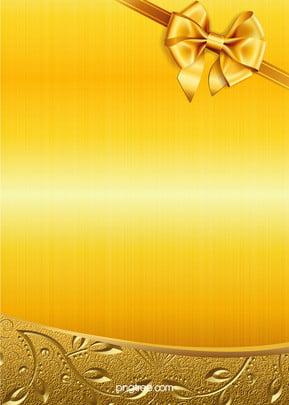 emas busur h5 bahan latar belakang , Golden, Bow, H5 Bahan Latar Belakang imej latar belakang