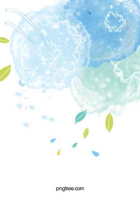 हाथ से पेंट नीले h5 पृष्ठभूमि , हाथ चित्रित, नीले, सरल पृष्ठभूमि छवि