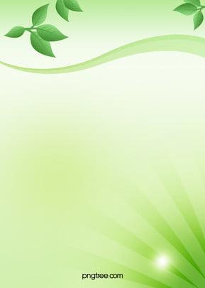 デジタル デザイン グラフィック アート 背景 , 壁紙, ライト, モーション 背景画像
