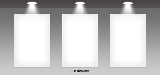 White Background Plate Lights And Spotlights Background Elements, Spotlight, Walls, Hypo, Background image