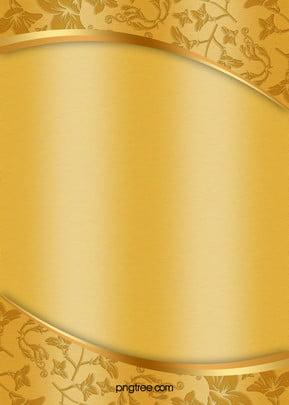 textura painel padrão pano de fundo background , Papel, Em Branco, Material Imagem de fundo
