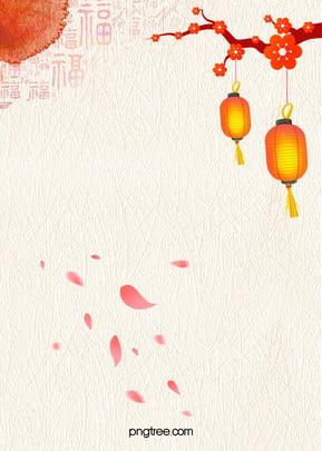 O oxigênio Celebração Decoração Cartão Background Aniversário O Amor Imagem Do Plano De Fundo