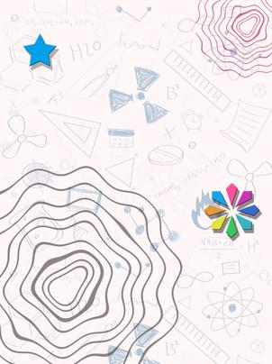 wallpaper design wave curve background , Backdrop, Graphic, Art Background image