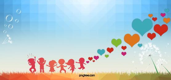 प्यारा जनता के कल्याण की गतिविधियों पृष्ठभूमि सामग्री, सार्वजनिक सेवा विज्ञापन, प्यार भेजें, बच्चों की देखभाल के लिए पृष्ठभूमि छवि