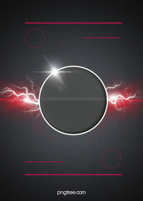 cool creative lightning black background , Cool, Lightning, Black Background image