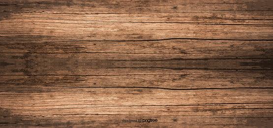 gỗ hoạ tiết cũ  gỗ  nền, Chế độ, Vỏ Cây, . Ảnh nền