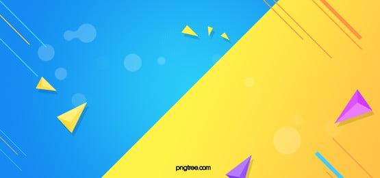 इसके विपरीत ढाल ज्यामितीय लाइनों पृष्ठभूमि, नीले, पीले, ज्यामिति पृष्ठभूमि छवि