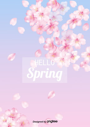 桜波H5背景素材 , 夢幻, 桜, 水紋 背景画像