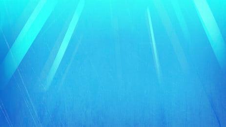 البحرية الماء ضوء البحر الخلفية, واضح, المحيط, تموج صور الخلفية