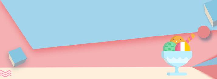 गुलाबी और नीले रंग तीन आयामी ज्यामिति परत के बैनर पृष्ठभूमि, ज्यामितीय पैटर्न पृष्ठभूमि, बहु-परत पृष्ठभूमि, त्रिकोण पृष्ठभूमि पृष्ठभूमि छवि