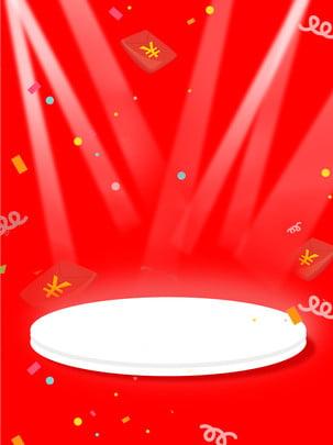 fase spotlight red cortina background , Efeito De Luz, Sombra, Pano De Fundo Imagem de fundo