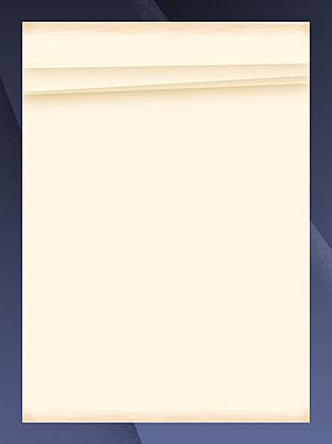 金色のボーダーズ素材素材 , 金色, 枠, 証明書テンプレート 背景画像