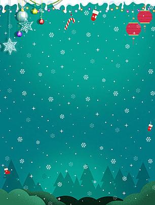 ブルーと白のクリスマスボールのテーマ 靑い 白い クリスマスボール 背景画像