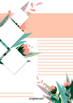 封筒 コンテナ 紙 空白 背景 , メッセージ, 空, ビジネス 背景画像