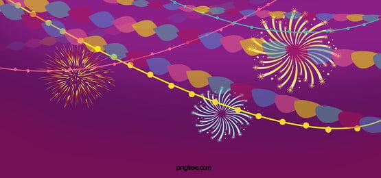 핑크 오색 장식 액자 2019, 핑크 오색, 핑크 액자, 안경테어 배경 이미지