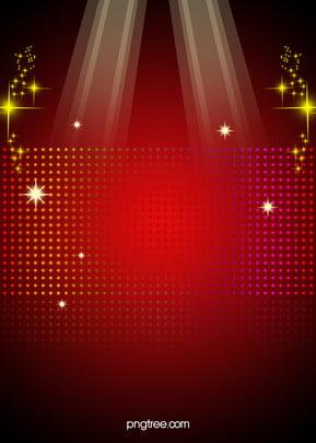 लाल धूमधाम से पार्टी के पोस्टर पृष्ठभूमि सामग्री , लाल, रोशनी, चमकदार पृष्ठभूमि छवि
