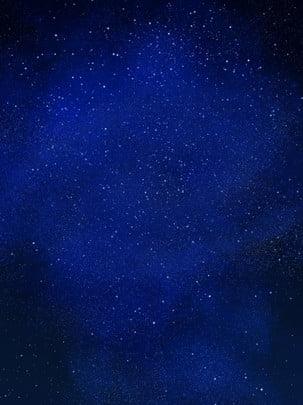 夜空の星空が , 星空, 簡約, 夜空に 背景画像