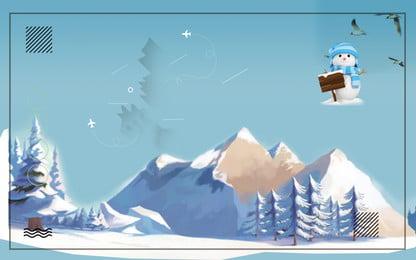 冬季雪山冬景房屋插畫素材, 雪山, 冬季素材, 雪山素材 背景圖片