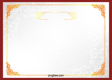 certificate background photos vectors and psd files for free download pngtree certificate background photos vectors