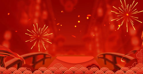happy new year background h5, Fireworks, Bright, Creative Background image