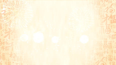 गोल्डन ढाल बनावट h5 पृष्ठभूमि चित्रण, गोल्डन, ढाल, धातु पृष्ठभूमि छवि