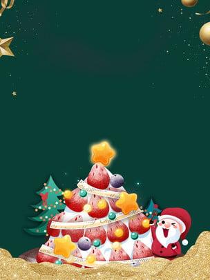圣诞バナー , 背景, 漫画, クリスマスツリー 背景画像