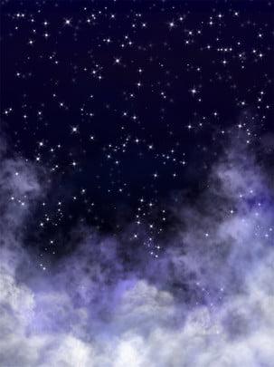 靑星空app携帯端H5背景 , 靑い, 星空, 風景 背景画像