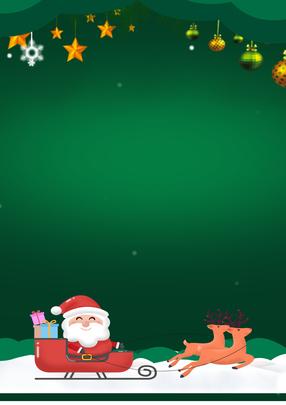 चीन तापमान  हवा की क्रिसमस गेंदों पर हरे बैनर पोस्टर पृष्ठभूमि सामग्री , बैनर, हैडर, लोगो शीर्ष लेख पृष्ठभूमि छवि