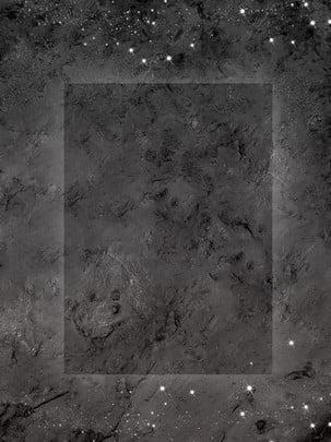黒のテクスチャをapp携帯端H5背景 , 黒い, テクスチャ, 簡約 背景画像