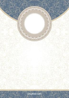 kreatif latar belakang biru dan corak putih h5 , H5 Bahan, H5 Latar Belakang, Biru Dan Putih imej latar belakang