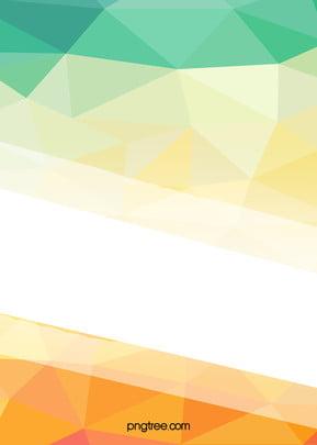 藝術 圖解的 設計 牆紙 背景 , 模式, 藝術性, 符號 背景圖片