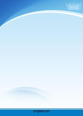 gráfico design frame curva background , Onda, Forma, Moderna Imagem de fundo