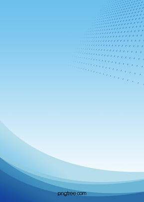 कंपनी के  टी  बोर्ड पृष्ठभूमि टेम्पलेट daquan , नीले रंग की पृष्ठभूमि, वेक्टर, कंपनी के. टी. बोर्ड वेक्टर सामग्री पृष्ठभूमि छवि
