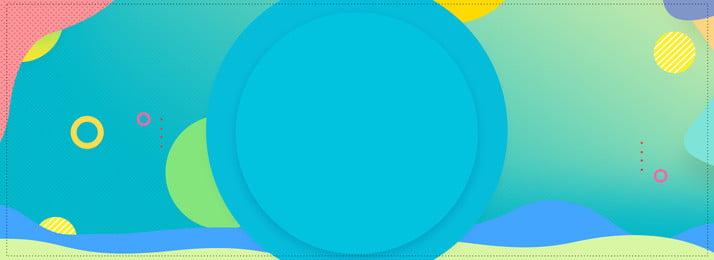 कॉर्पोरेट पृष्ठभूमि टेम्पलेट daquan, ग्रीन, व्यापार मंच, विज्ञान और प्रौद्योगिकी फोरम पृष्ठभूमि छवि