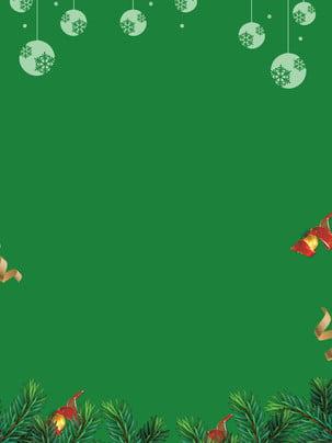 sonho de ouro festas de natal de material de fundo , Fantasia, Natal, Globo De Ouro Imagem de fundo