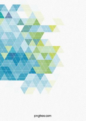 простой геометрической фигуры справочный материал , простой, геометрические фигуры, полоса Фоновый рисунок