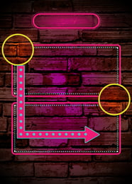 Creative Neon Poster Background, Creative, Neon, Light, Background image