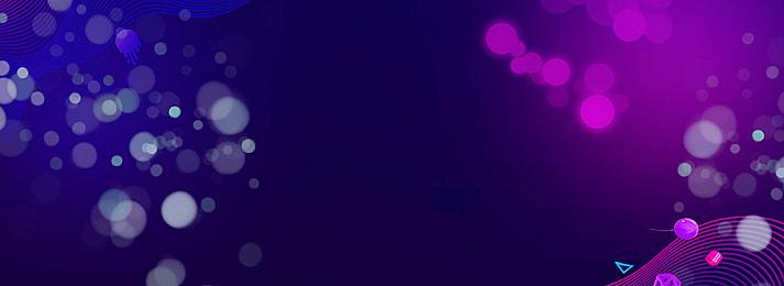 bercahaya neon malam lampu latar belakang, Latar Belakang, Neon, Cahaya Neon imej latar belakang