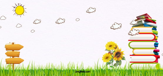 cartoon education books sunflowers background, Cartoon, Books, Education Background image