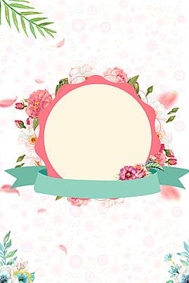 bunga segar tangan dicat merah jambu sempadan kad jemputan bahan latar belakang , Tangan Dicat, Bunga-bunga, Perkahwinan imej latar belakang