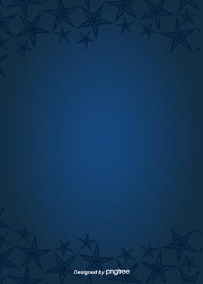 गहरे नीले रंग छाया बैनर पृष्ठभूमि , गहरे नीले रंग की, प्रकाश और छाया, बैनर पृष्ठभूमि छवि