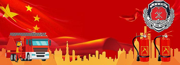 आग बुझाने वायुमंडलीय लाल आग पोस्टर पृष्ठभूमि, दबाव, सुरक्षा, पृष्ठभूमि पृष्ठभूमि छवि