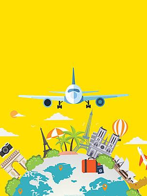 máy bay thương mại quảng cáo thương mại nền màu trắng , Giao Thông Vận Tải, Mạng Lưới, Kinh Doanh Ảnh nền