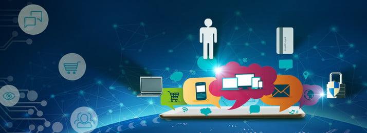 इंटरनेट प्रौद्योगिकी व्यापार नोटबुक पोस्टर पृष्ठभूमि सामग्री, इंटरनेट का व्यापार, इंटरनेट प्रौद्योगिकी, नोटबुक पृष्ठभूमि पृष्ठभूमि छवि