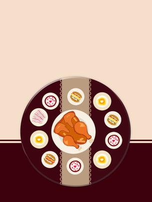 skewers भोजन पृष्ठभूमि , Skewers, खाद्य, हरी पत्ती पृष्ठभूमि छवि