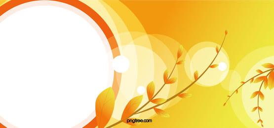 thiết kế art graphic orange background, Nóng, Mùa Hè., Màu Vàng. Ảnh nền