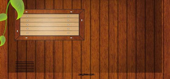 painel pine textura madeira background, Parede, De Madeira, Brown Imagem de fundo