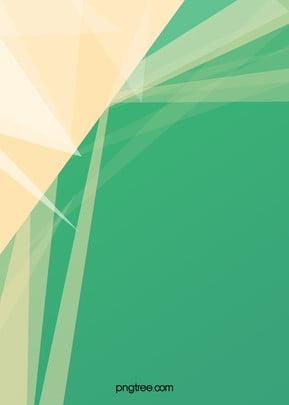 デザイン 壁紙 アート グラフィック 背景 , 背景, デジタル, ライト 背景画像